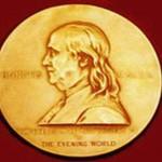 Пулицеровская премия