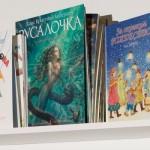 Сокращение производства книг