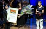 Новый обладатель премии Астрид Линдгрен