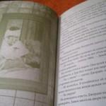 Книги Ренсома Риггза