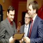Литературную премию вручили в Алексино