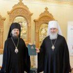 Презентация книги Патриарха Московского и всея Руси Кирилла «Мысли на каждый день года»